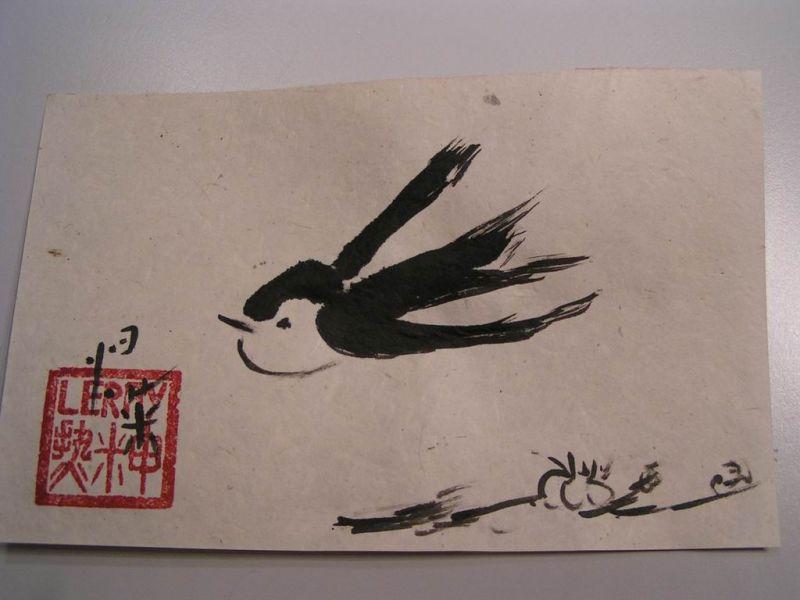 peinturechinoise20080327213911.jpg