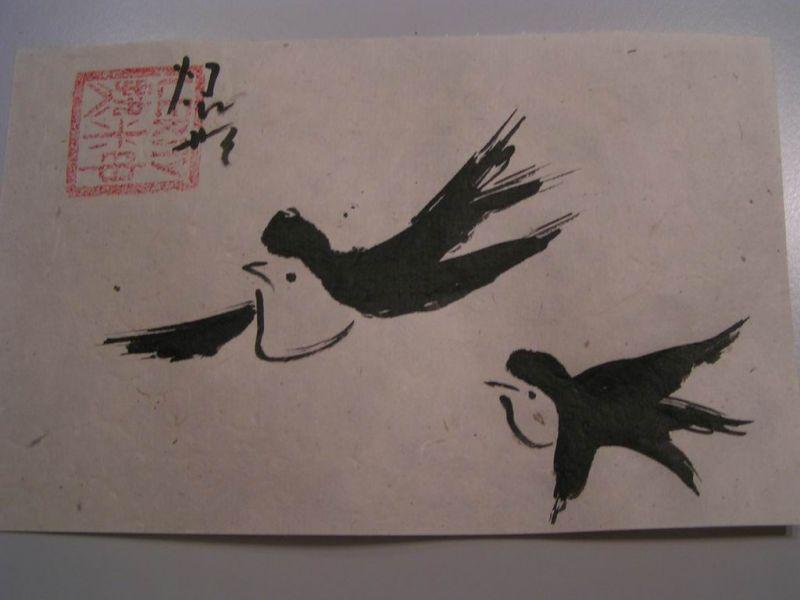 peinturechinoise20080327213918.jpg