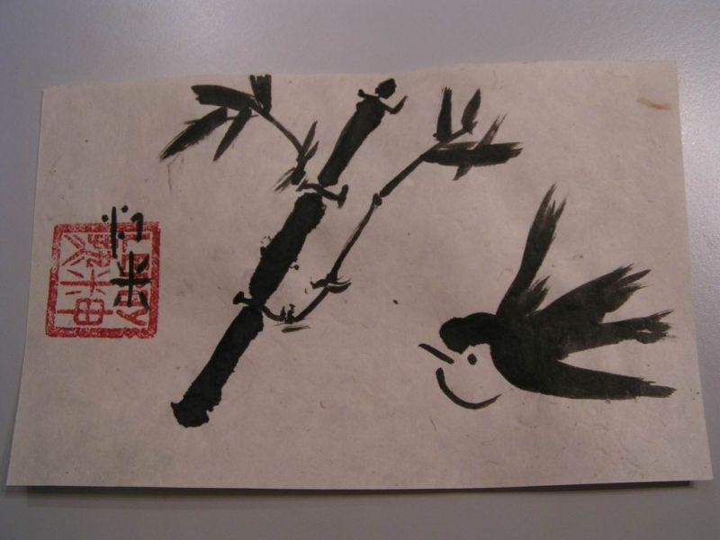 peinturechinoise20080327213927.jpg